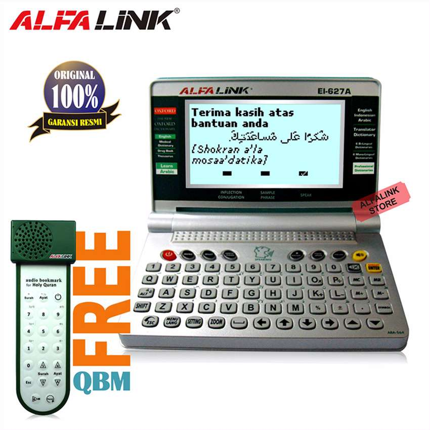 662_alfalink_kamus_elektronik_ei627a__grey_1.jpg