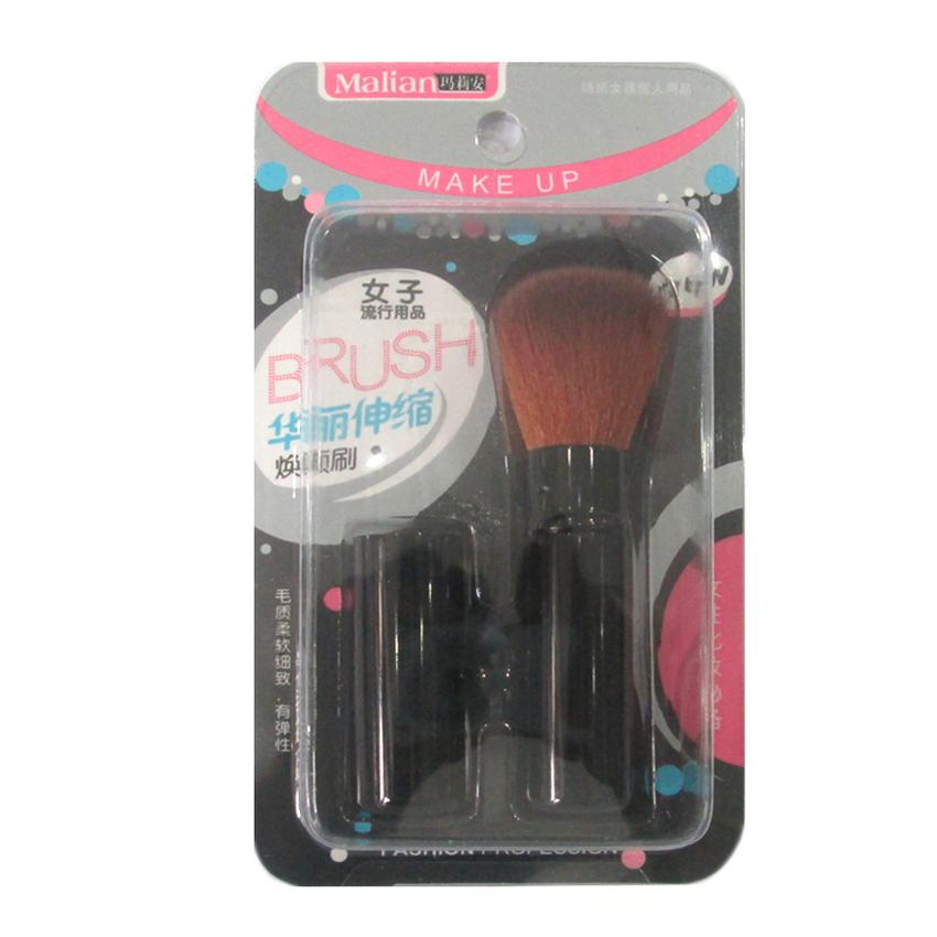 1842_malian_make_up_brush_2.jpg