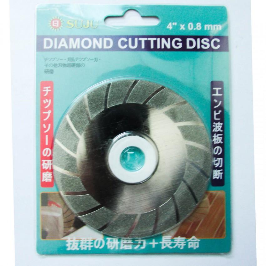 1542_suju_diamond_cutting_disc__mata_potong_gerinda_4_1.jpg