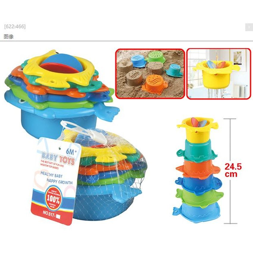 2554_bima_set_mainan_susun_anak_huruf_dan_angka__stack_toy_for_kids_fun_3.jpg