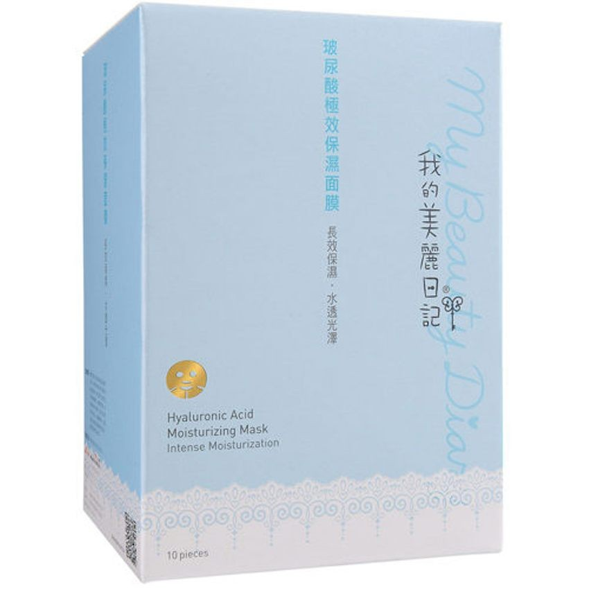 107-gsM9T-my-beauty-diary-hyaluronic-acid-mask.jpg